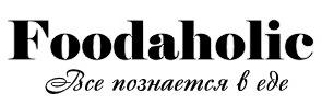 Foodaholic logo